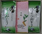 品種茶3本セット