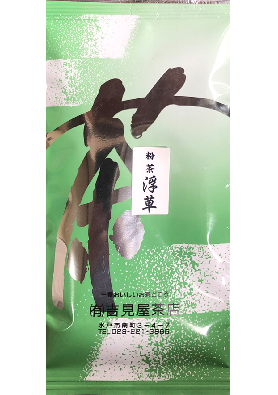 粉茶 浮草
