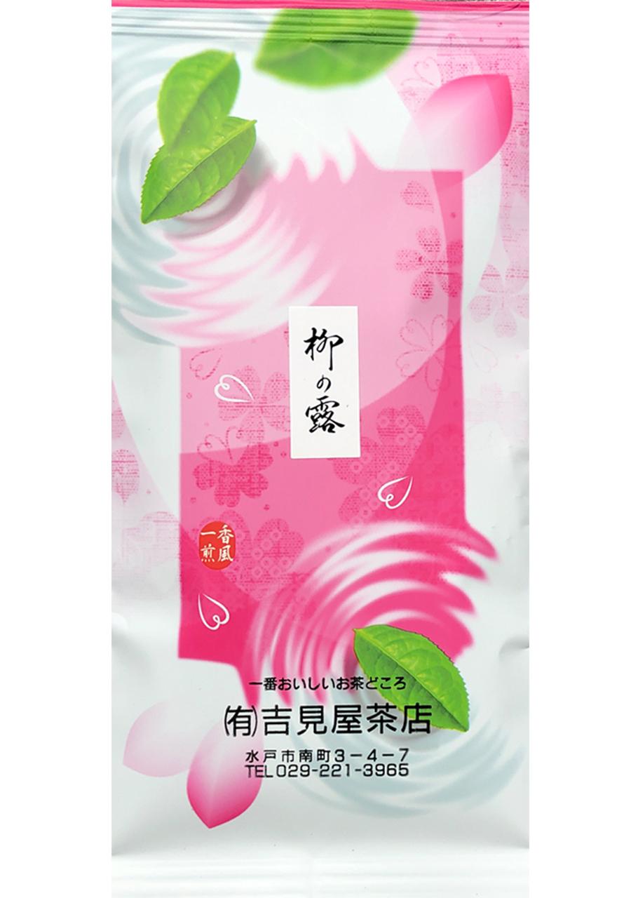 煎茶 柳の露